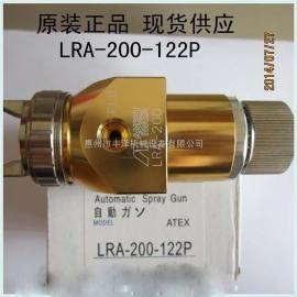 批发日本岩田LRA200机器人装载低压自动喷漆枪