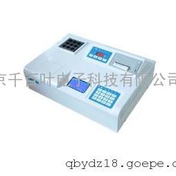 数字氨氮测定仪