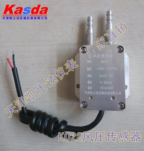 管道式静压传感器