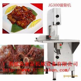 桂林锯骨机产量高切割火腿蛇肉的锯骨机