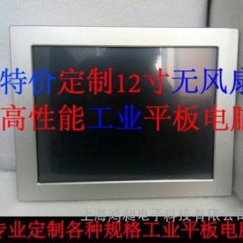 12寸平板电脑