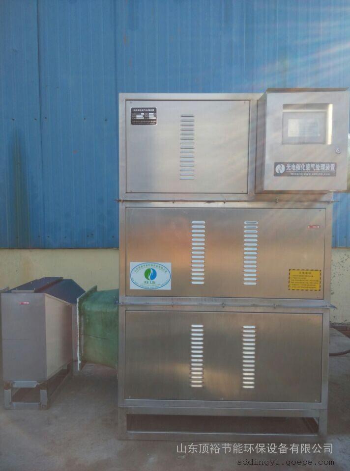 工业有机气体处理设备