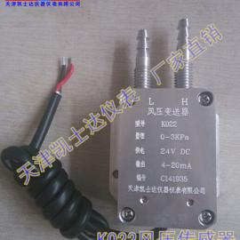 变频风机风压传感器