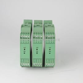 美克斯HDGL-11D、HDGL-11智能信号隔离器