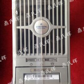 R48-2900U艾默生通讯模块