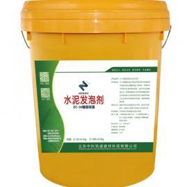 比植物型水泥发泡剂效果更好的水泥发泡剂