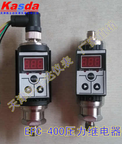 EPC-400压力开关