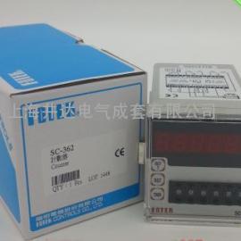 正宗台湾FOTEK阳明SC-341、 SC-361  SC-3616多功能计数器