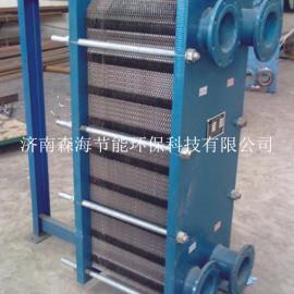 SHBH型不锈板式换热器