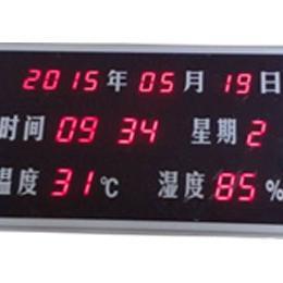 LED工业级温湿度计、时钟看板HT823D审讯温湿度显示屏