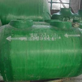 5m³玻璃钢隔油池
