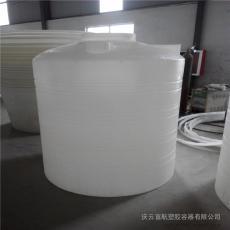 3立方储水罐