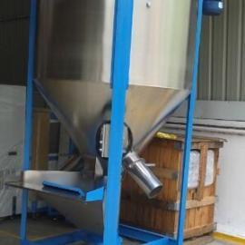 1吨立式搅拌机、大型搅拌机价格、不锈钢立式混料机