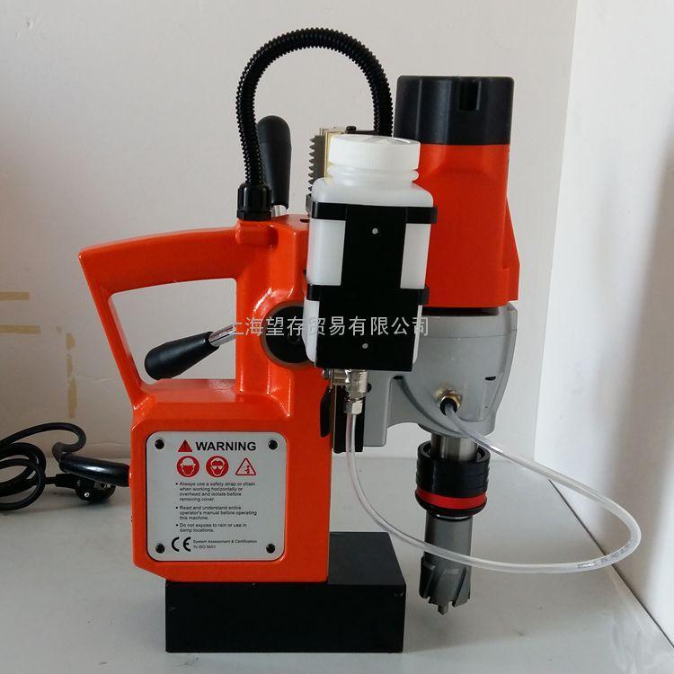 SMA351L台湾AGP磁力钻 磁座钻
