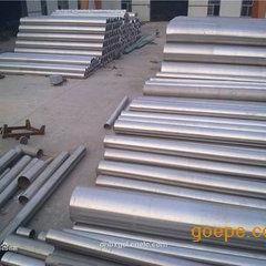 5754H32铝板(含镁)材质