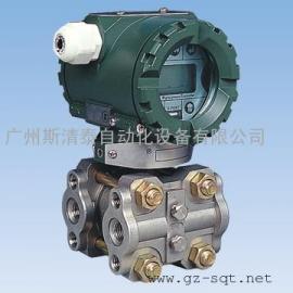 3151电容式差压变送器