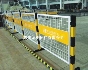 江苏带LOGO板车间隔离网 江苏车间安全围栏 可固定可移动