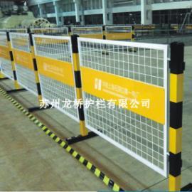 苏州电厂安全围栏电力检修围栏双面LOGO板可移动围栏龙桥造