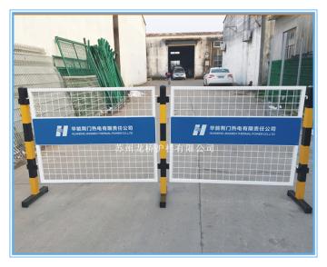 丽江电力安全围栏\/电厂检修安全围栏\/双面LOG