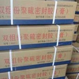 湘西污水处理厂专用双组份聚硫密封胶公司