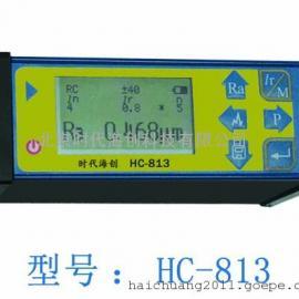 粗糙度仪HC-813