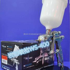 批发日本岩田喷枪WS-400水性空气喷超新星水性空气喷枪