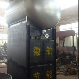 生物质锅炉烟气回收设备价格-生物质锅炉余热回收厂家-徽航节能