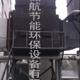 热管式省煤器