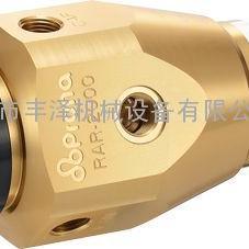 台湾宝丽RAR-2000-W 高功能低压环保自动喷枪