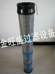 供应(华芯)防静电除尘滤筒
