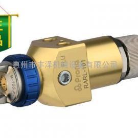 台湾宝丽高功能低压环保RARL-101自动喷枪