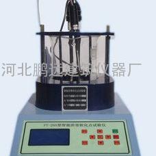 SYD-2806E智能沥青软化点测定仪 沥青软化点仪