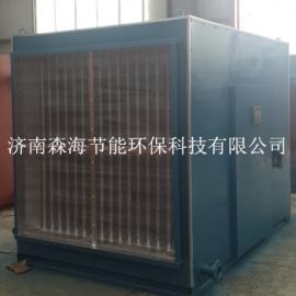 SHRF节能高效副井加热机组