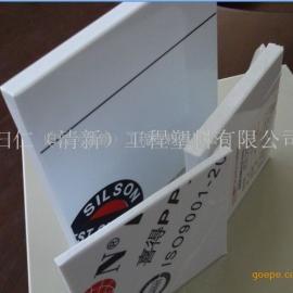 台湾喜得PP板 瓷白板 聚丙烯板