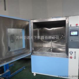IPX1/2/3/4箱式淋雨试验箱-防水试验箱
