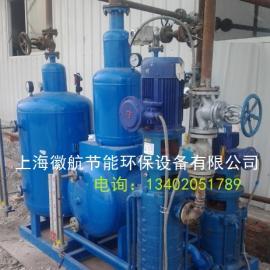 密闭式冷凝水回收