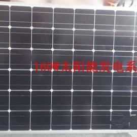 家用小型太阳能发电系统美观可移动的太阳能电源
