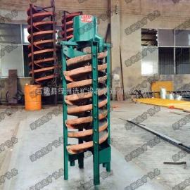洗煤螺旋溜槽 江西玻璃钢螺旋溜槽 岩金溜槽选矿设备出口批发
