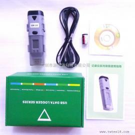 USB温度记录仪SSN-10