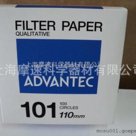 日本东洋滤纸ADVANTEC NO.101 110MM
