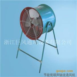 SF2.5-4节能低噪声轴流风机,低噪声风机,轴流式通风机