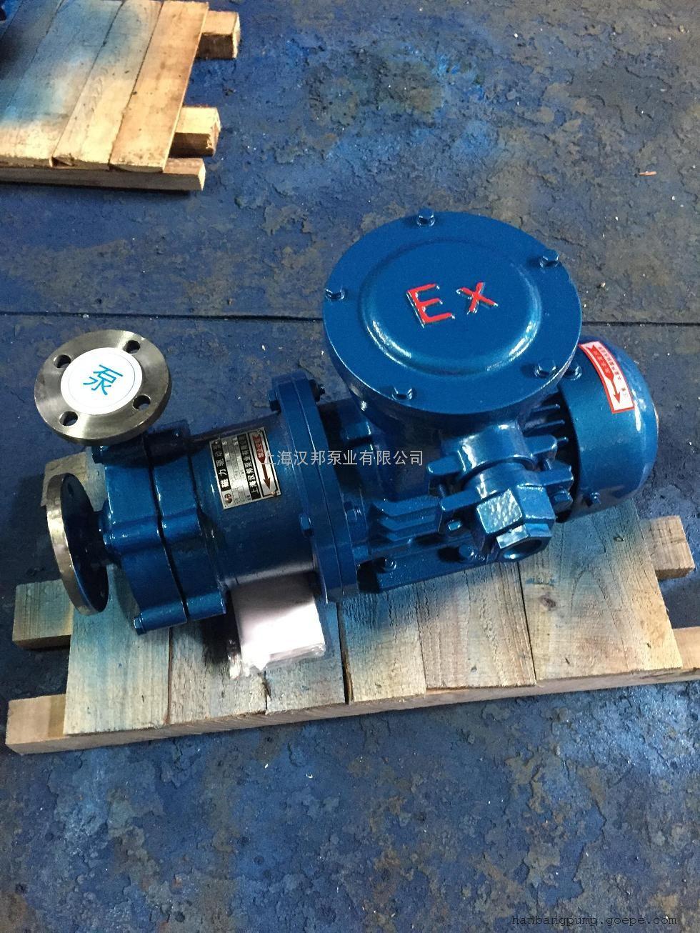 CQ不锈钢磁力泵,防爆磁力驱动泵