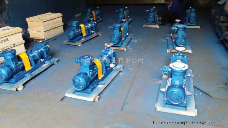 CQB-G无泄漏高温磁力泵,高温泵