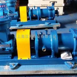 CQB-G耐高温磁力驱动泵,无泄漏高温泵