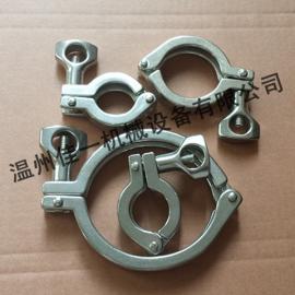 供应304不锈钢精铸卡箍/卫生级快装卡箍/快装端头卡箍抱箍