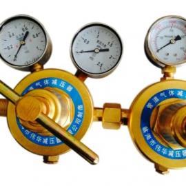 大流量管道天然气减压器