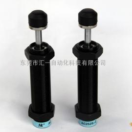 华科宏科HK油压缓冲器AC2525-1/2/3减震器