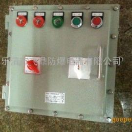 厂家供应防爆配电箱,配电柜400X300X85,质量可靠