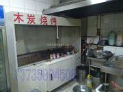 上海环保烧烤1.6m无烟油烟净化车