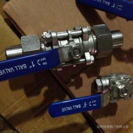 三片式加长焊接球阀